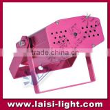 130mw Red+Green Mini Laser Light/Cheap Laser Lights For Sale/Laser Dj Lights China