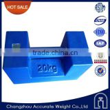M1 class 20kg standard weights for calibration, test weights, cast iron calibration weights
