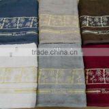 wholesale bamboo bench bath towel/face towel