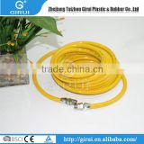 New Style Good Design Quality Hot Selling Yellow Rubber Air Hose
