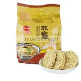 Air-fried Instant Wheat and Egg Cooking Noodle green noodle