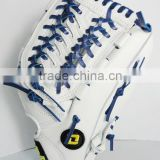 kip leather baseball gloves 130801