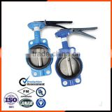 stainless steel motorized butterfly valve