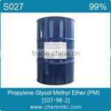 Low price,1-Methoxy-2-propanol(PM)/Propylene Gycol Methyl Ether,CAS NO.107-98-2