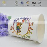 2015 NEW Design flower pot coffee cup china wholesale 12 oz disposable ice cream cup made in China
