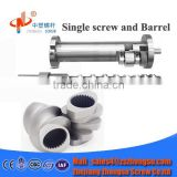 special screw extruder / extrusion parts for plastic extrusion machine