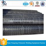 PP Geogrid, HDPE Geogrid, polyester geogrid, fiberglass geogrid, steel-plastic geogrid