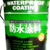Spraying Non curing rubber asphalt waterproof coating for buildings/liquid rubber bitumen