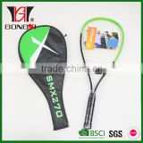 SQ200 high quality Aluminum alloy squash racket/squash racquet with squash string