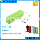 Alibaba in Russian 18650 battery portable phone charger power bank for sony ericsson