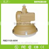 Tri Proof Lighting explosion proof infrared heat lamp