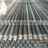 Stainless Steel Crimped Finned Condensing Pipes and Fin Tubes for Thermal Radiator of Rotogravure Printing Machines