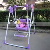 kids single seat swing