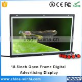 18.5 inch player input 12v digital optical out bus tv led advertising screen with external buttons