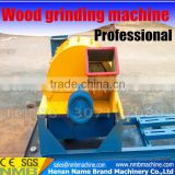 CE certification coconut shell wheat straw rice husk used wood waste branch sawdust power chips grinding machine for sale