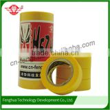 Made in China customized adhesive packing tape jumbo roll