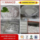 Factory supply mono ammonium phosphate