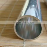 high quality Aluminum pipe 4 series T3 T4 T5