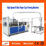 Automatic High Speed 6-30oz Single/Double PE Coated paper cup making machine/paper cup forming machine