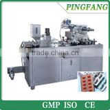 DPB-80 Flat Plate Automatic Small Blister packing (Packaging ) Machine