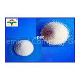 customized PAC - LV drilling fluid sodium carboxymethyl cellulose white powder and graininess
