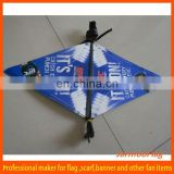 custom advertising bunting streamers