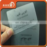 hot sale plastic business card transparent business cards letterpress business cards