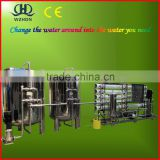 Commercial drinking water purification plant/mineral water plant/water treatment systems