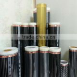 TL#013[TAEIL] CARBON HEATING FILM , FLOOR HEATING FILM , electric heating film heating system