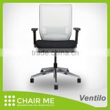 Black Backrest, White Mesh, Black Seat Office Mesh Chair with Aluminum Adjustable Armrest and Aluminum Base
