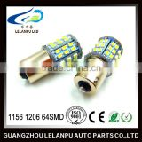 hot sale super bright auto led lamp bulb ba15s/1156 1206 64smd car parts accessories led lighting