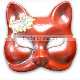 Red Paper Mache Masks Animal