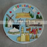 Arabia Area Feature Ceramic Souvenir Plate