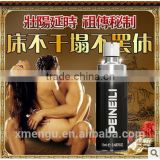PEINEILI Male Delay Sexual Time Spray Adult Product Sex Product 15ml