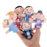 Promotional Cheap Family Finger Puppets Mini Plush Toys Set