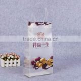 wedding gift clear plastic pp cheap gift bag cookie plastic tote bag transparent packaging bag