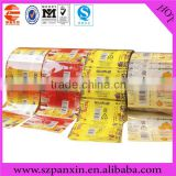 Waterproof transparent screen printing film inkjet printing film