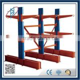 top selling products 2016 cantilever rack with steel beams for car accessories and storage warehouse