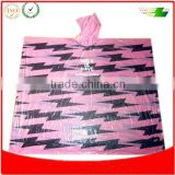 TENG XING 2001Z disposable rain poncho