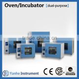 PH Series double use forced air convection heating sterilization and drying oven