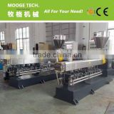 PET bottle flakes plastic granules pelletizing line                                                                         Quality Choice