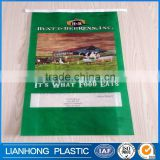 Eo-friendly laminated plastic bag, UV treated laminated pp woven bag, waterproof laminated polypropylene bag,bopp sack with opp