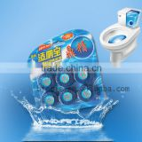 3PC Blue-Bubble Flush Block Toilet Bowl Cleaner/Fragrance Blue Block Solid Auto Toilet Cleane