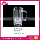 Handicraft Perspex Tea Tumbler Set of 6, Classic Premium Quality Plastic Iced Tea Tumbler