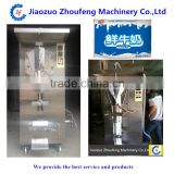Automatic quantitative liquid bag sachet milk filling sealing packing machine(whatsapp:13782789572)