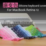 Wholesale for macbook retina 12 keyboard cover gradient colors silicone keyboard cover skin