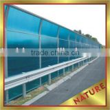 JIASIDA factory Highway noise barrier/Railway noise barrier/Sound Absorbing Wall/Noise Barrier/metal noise barrier