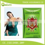 High Quality pain relief patch hot capsicum plaster patch, muscle pain relief capsicum patch
