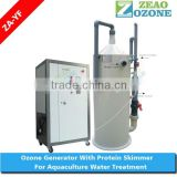 commercial protein skimmer work with ozone generator for aquaculture