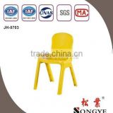 AP Good Quality play school plastic furniture pp chair pre-school furniture
